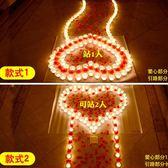 新年鉅惠 生日蠟燭玫瑰套餐蠟燭創意浪漫求愛蠟燭錶白神器求婚道具浪漫蠟燭