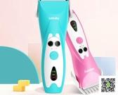 兒童理髮器  嬰兒理發器超靜音充電寶寶小孩嬰幼兒童剃頭刀新生的神器剃發推子 玫瑰女孩