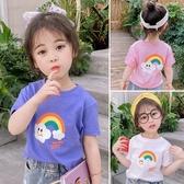 女童T恤 女童夏季短袖T恤純棉兒童打底衫時尚新款洋氣女韓版寬鬆薄款【快速出貨】