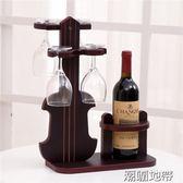 創意紅酒架紅酒杯架高腳杯架倒掛酒杯架酒瓶架紅酒架擺件家用【潮咖地帶】