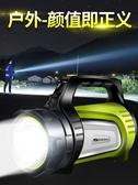 手電筒 強光手電筒遠射超亮探照燈多功能戶外氙氣手提式大容量充電燈 夢藝
