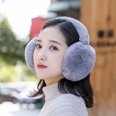 冬季可愛男女可折疊兒童毛絨耳罩護耳騎車耳包時尚秋冬天學生保暖  遇見初晴