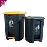 戶外垃圾桶 帶蓋戶外腳踏垃圾分類垃圾桶加大加厚小區物業垃圾箱【快速出貨】