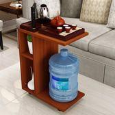 創意簡約小戶型可移動小茶幾客廳邊幾沙發邊桌多功能功夫茶桌帶輪 父親節搶購igo