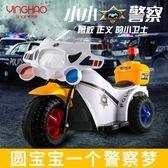 兒童電動車 鷹豪兒童電動摩托車兒童玩具車可坐人電動三輪車1-3歲小孩玩具 igo 小宅女大購物