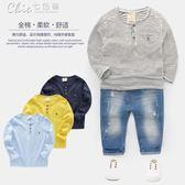 男童超柔竹節棉長袖T恤童裝兒童寶寶女童上衣3歲「Chic七色堇」