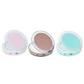 LED便攜式化妝鏡(1入) 多款可選【小三美日】