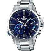 CASIO 卡西歐 EDIFICE 藍牙智慧太陽能手錶-藍 EQB-700D-2A / EQB-700D-2ADR