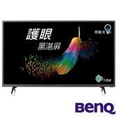 «0利率/免運費»BenQ明基 32吋 HD 護眼 低藍光 不閃屏 液晶電視  C32-300【南霸天電器百貨】