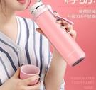 富光保溫杯女士便攜大容量316不銹鋼學生水杯子500ml韓版清新文藝『新佰數位屋』