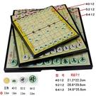 象棋磁性摺疊棋盤套裝初學