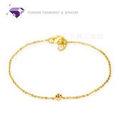 【元大珠寶】『刻花球』黃金手鍊 細緻女手鍊-純金9999國家標準