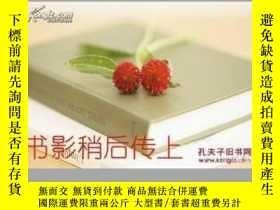 二手書博民逛書店JOURNAL罕見OF CLINICAL ONCOLOGY voiume .32,issue 15 2014Y