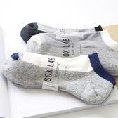 【買一送一】吸汗防臭純棉運動襪子男襪【聚寶屋】