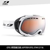 Julbo 滑雪護目鏡 JUPITER OTG J79412116 / 城市綠洲 (雪鏡、滑雪鏡、防霧雪鏡)