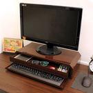 [鐵板製]桌上型螢幕架 桌上型置物架 鍵盤+抽屜三層螢幕架(二色)寬53.5x高12公分-1入/組SS301