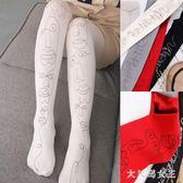 褲襪 歐美抽象手繪藝術圖案印花日系朋克個性打底褲絲襪潮襪女 df6989【大尺碼女王】