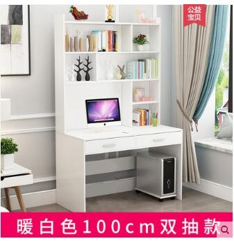 電腦桌 書櫃書桌一體書架組合電腦台式桌子學生臥室家用經濟型簡約寫字桌【免運】