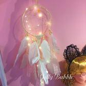 少女心粉色蕾絲羽毛捕夢網帶燈房間裝飾生日禮物【販衣小築】