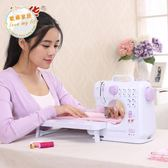 裁縫機縫紉機505A升級版迷你小型台式鎖邊縫紉機電動家用縫紉機吃厚jy