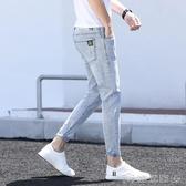 (快速)牛仔褲夏天薄款九分牛仔褲男韓版潮流修身小腳百搭夏季淺色9分休閒褲子