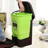 腳踏垃圾桶家用大號塑料創意帶有蓋腳踩垃圾筒 【格林世家】