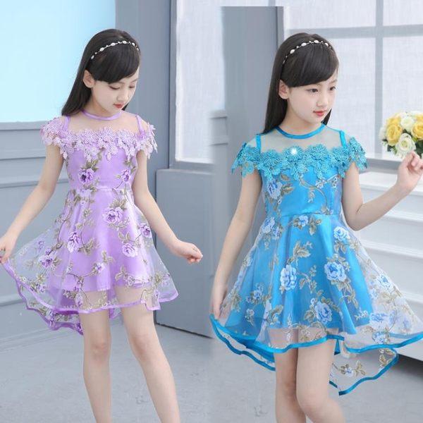 童裝女童夏裝連衣裙新款兒童洋氣女寶寶裙子韓版小女孩公主裙 IV2422【雅居屋】