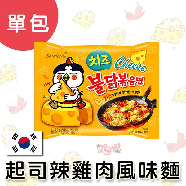 韓國 三養 起司辣雞風味麵 (單包) 140g 鐵板炒麵 泡麵 拉麵