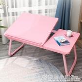 床上小桌子筆記本電腦桌書桌懶人做桌可摺疊桌宿舍桌迷妳多功能桌ATF 格蘭小舖