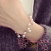 多層珍珠女手鍊手鍊甜美清新簡約飾品