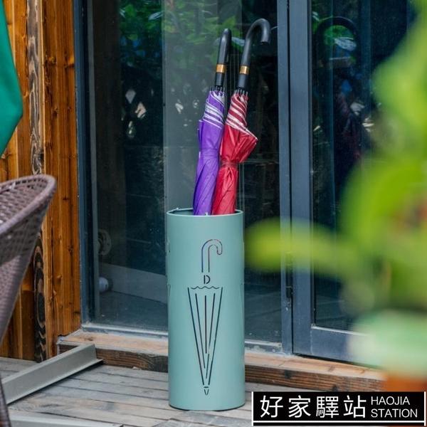 漫麗莎北歐創意金屬雨傘架家用門廳雨傘桶防水雨傘收納架激光雕刻