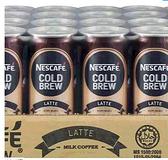 [COSCO代購] W133364 Nescafe 雀巢咖啡 冷萃拿鐵咖啡 240毫升 X 24入