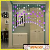 珠簾 水晶珠簾客廳玄關隔斷簾臥室門簾裝飾簾子