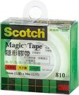 【西瓜籽文具】3M Scotch 810/810R系列 隱形膠帶 810LM