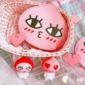 零錢包-韓版愛心PU卡包硬幣包便攜錢包卡通可愛硬幣包小零錢包掛件鑰匙扣-奇幻樂園