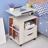 (超夯免運)筆電電腦桌可移動床頭櫃 升降床邊桌 收納儲物櫃邊斗櫃xw