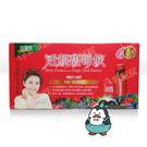 白蘭氏 活顏馥莓飲 14瓶裝 :BRANDS