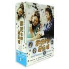 餅乾老師星星糖 DVD 雙語版 ( 孔曉振(孔孝真)/孔劉(孔柳/孔侑)/金多賢 )