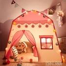 邁北彼兒童帳篷寶寶游戲屋室內公主女孩小房子玩具屋小孩生日禮物 ATF 夏季新品