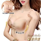 Mariebella完美好波 拉繩綁帶羽翼隱形胸罩(膚B)