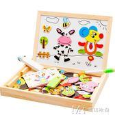 兒童益智玩具拼圖 幼兒磁性拼拼樂小孩木制5-6智力拼圖        瑪奇哈朵