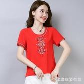 棉麻上衣2020夏季新款大碼寬鬆短袖民族風刺繡花亞麻棉T恤女 LR21379『3C環球數位館』