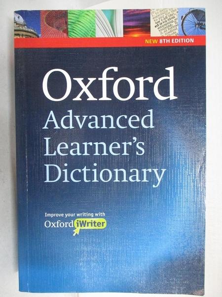 【書寶二手書T1/字典_KN2】Oxford Advanced Learner s Dictionary_Joanna Turnbull