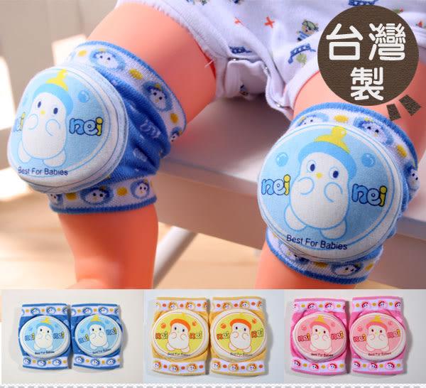 奶瓶寶寶護膝