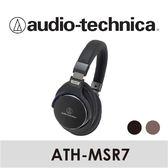 鐵三角 | 便攜型 耳罩式耳機 ATH-MSR7