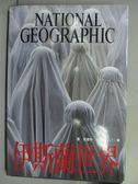 【書寶二手書T5/社會_PIE】伊斯蘭世界_2002年國際中文版