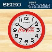 CASIO手錶專賣店   SEIKO掛鐘 精工_QXA922R_滑動秒針_塑膠材質