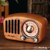 收音機-戶外便攜式迷你插卡小音響重低音 新年禮物