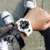 電子手錶男女學生簡約潮流錶李現楊紫同款手錶防水夜光機械ins風 一米陽光