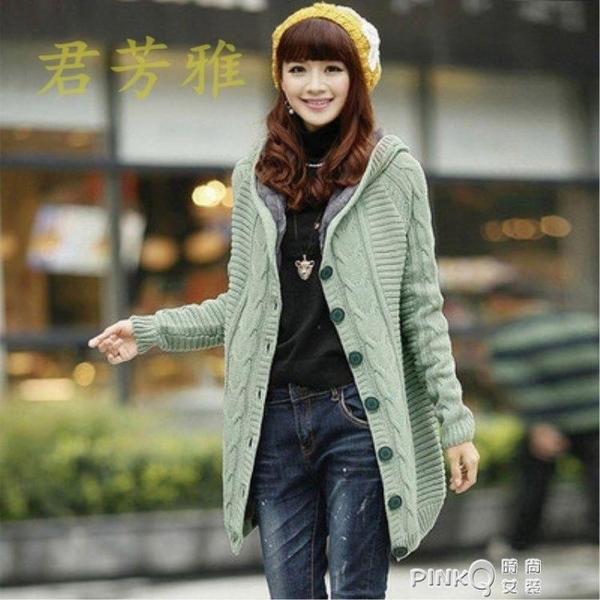秋冬新款韓版女裝加絨加厚麻花修身帶帽中長款針織衫毛衣開衫外套 pinkQ 時尚女裝